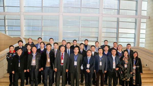 """建设粤港澳大湾区 支撑""""一带一路""""战略——第十一届中国MBA联盟领袖年会在广州隆重举行"""