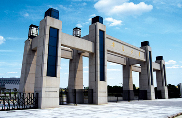 安徽工业大学 调剂