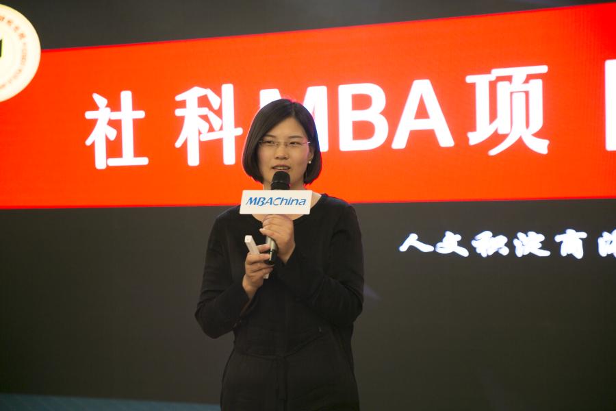 """""""中国影响力""""商学院2019mba/emba/mem招生巡展(北京站图片"""