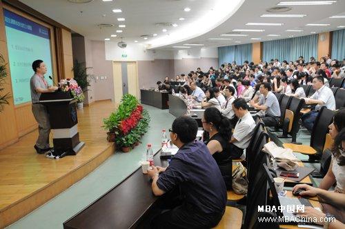 青岛科技大学经mba办公室王文艳老师应邀参加了本次