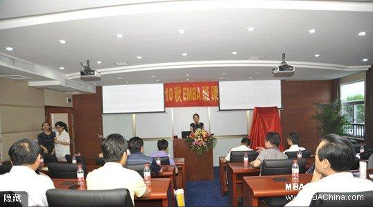 重庆大学经管院举行2010秋emba班课程结业典礼