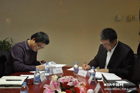 北大方正物产集团_北师大mba与北大方正物产集团实习基地签约仪式举办