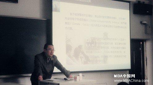 兰州理工大学MBA公开课2013年第一期