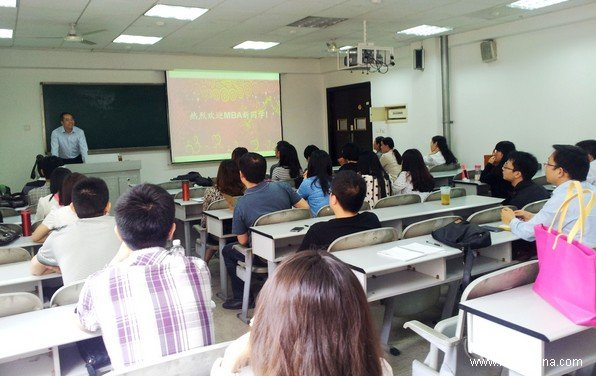电子科技大学mba直通车精品课程班隆重举行
