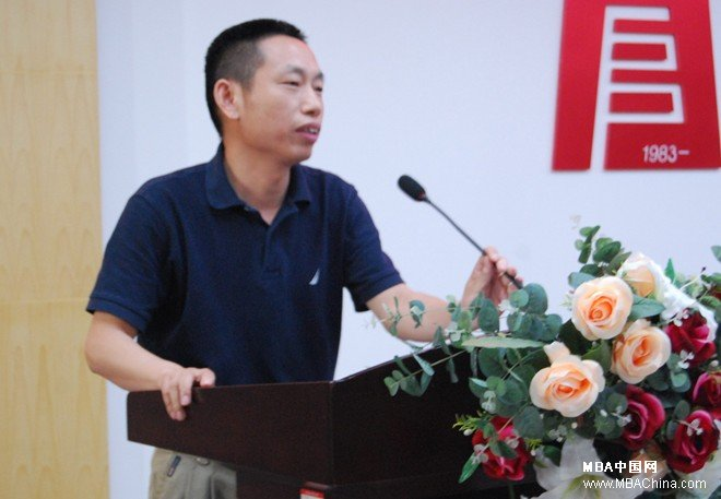 河南工业大学/河南工业大学2013届MBA毕业典礼隆重举行