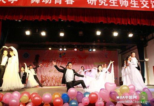 中南大学研究生师生交谊舞大赛圆满成功