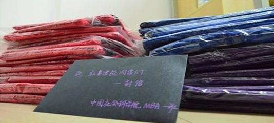 中国社会科学院mba同学自发组织义捐活动