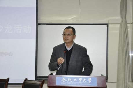 深圳 梁昌勇_合肥工業大學留學服務中心_合肥工業大學梁昌勇