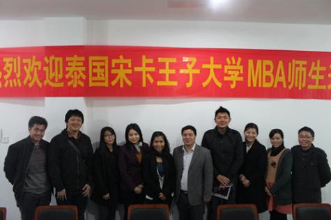 泰国宋卡王子大学MBA师生来访江西理工大学MBA