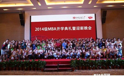2017年北京大学开学典礼:教师代表发言