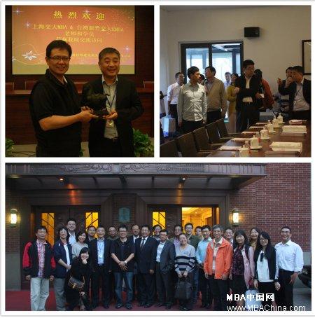 """上海经纬建筑规划设计研究院有限公司(以下简称""""经纬"""