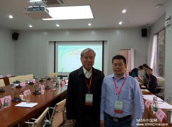 华侨大学公共管理学院参加 第一届华南地区MPA教育发展研讨会