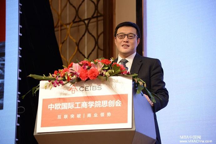 """中欧思创会2016全新开启---首站武汉聚焦""""商业模式的变与不变""""图片"""