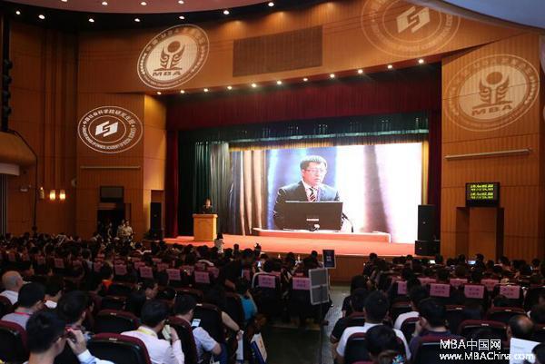 中山大学管理学院喜获第十六届中国MBA发展论坛两项大奖