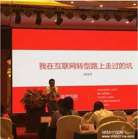 """华东师范大学MBA创业故事第十一期:做坚持""""折腾""""的创业者"""