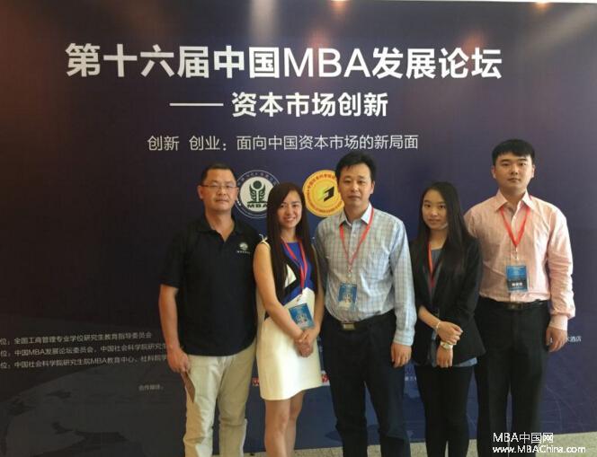 上海海事大学MBA教诲创建20周年