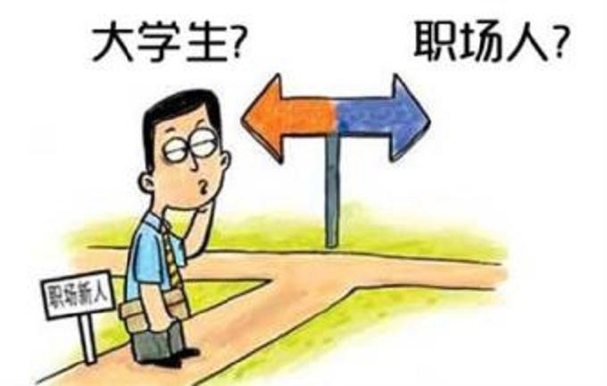 【MBA中國網訊】金秋九月,對于那些初入職場的人、大學新生來說,進入了一個全新的環境,這時,各種的不適應會接踵而來,這個階段也成為焦慮障礙的高發期。有數據顯示,80%-90%的焦慮障礙在患者35歲以前發病,其中,以10-25歲為發病的高峰期。北京大學精神衛生研究所王向群教授提醒:由于環境的重大改變,職場新人和大學新生成為焦慮障礙的高發群體,這個時期,需要加強對疾病的正確認知,出現癥狀盡早識別并及時進行專業治療,以減少焦慮障礙對未來生活的影響。