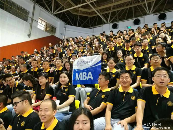 西安市第五十九中学-西安交通大学2016级MBA和MEM新生开学典礼暨奖学金颁奖仪式举行图片