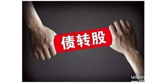 姚洋,范保群:我国有能力解决国有企业杠杆率偏高问题