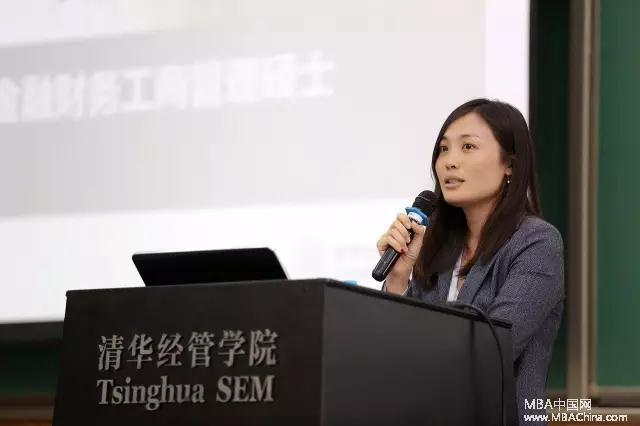 清华-香港中大FMBA招生说明会举行,2017年申请截至4月7日