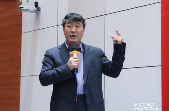 中国工商管理研究年度高端论坛(2017)成功举办