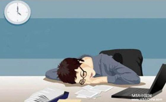 MBA评论:别熬夜了,生命不会和你开玩笑!