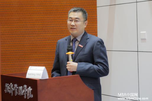 北京邮电大学经济管理学院副院长杨学成教授