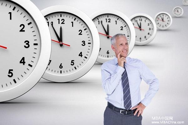 MBA职场:走出时间管理的误区