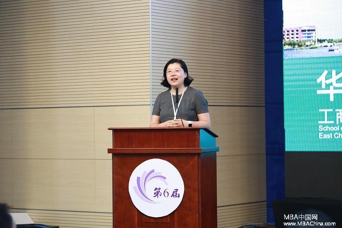 第六届中国MBA/EMBA暨管理类专业学位招生经验分享主题论坛圆满成功