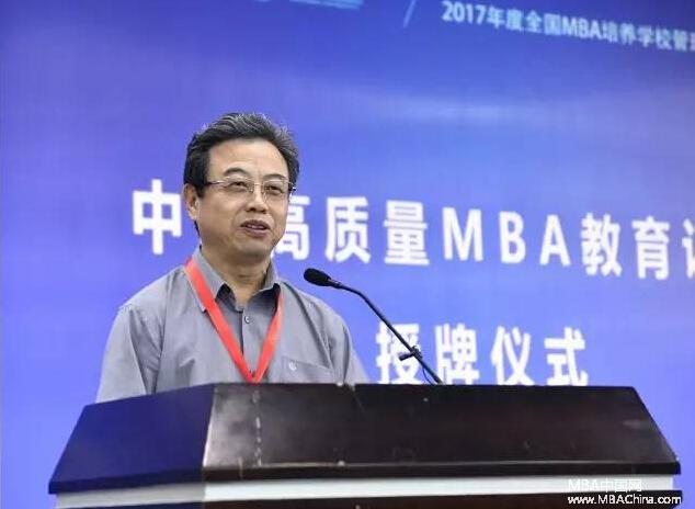 """""""一带一路下的管理教育"""",2017年度全国MBA培养学校管理学院院长联席会议在浙大隆重召开"""