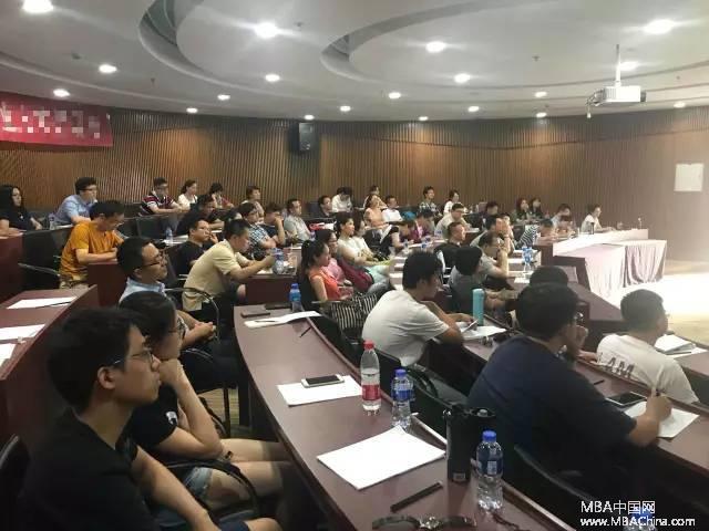 中小企业上市之路——上财MBA百年校庆迎新生系列讲座(九)纪实