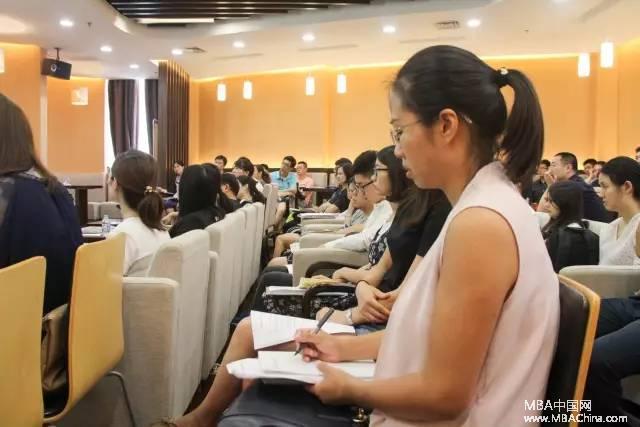 """宋克勤:在风云变幻的商业环境中,MBA学生更需练就""""企业家""""视角"""