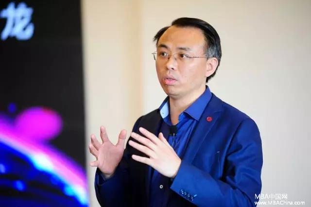 清华EMBA公开课 | 朱岩:互联网时代的经济转型
