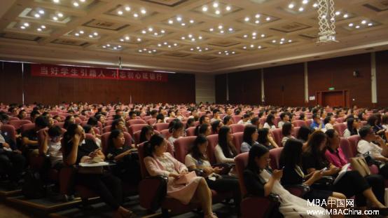 由mba中国网主办的顶级商学院mba,emba,mem,mpacc招生巡展在对外经济图片