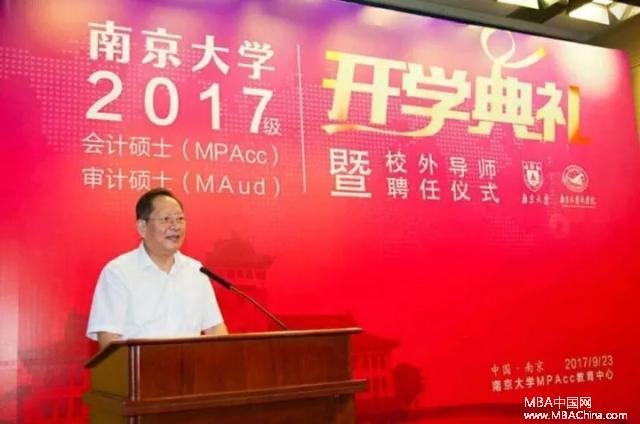 南京大学 朱易然/南京大学研究生院副院长朱易然