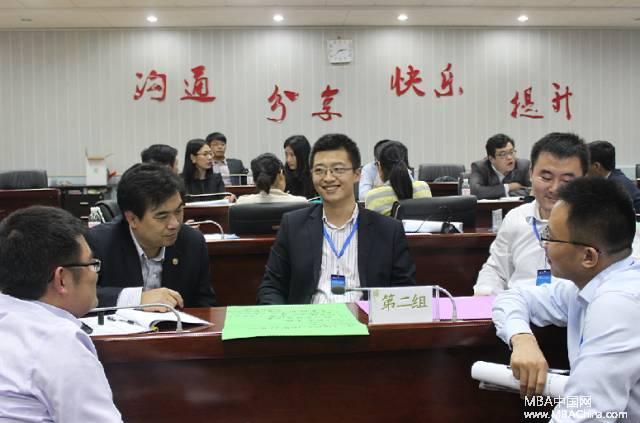 华东经济管理_华东经济管理
