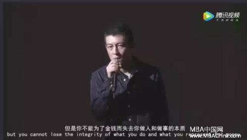 燃!陈冠希英文演讲:金钱永远第二,热爱才最重要