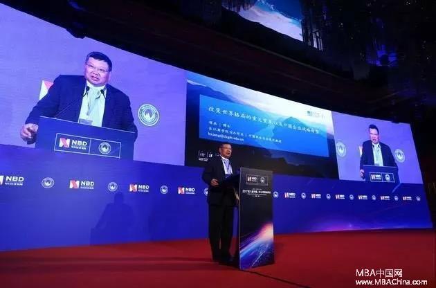长江商学院院长项兵:中国企业将产生一批全球引领式创新