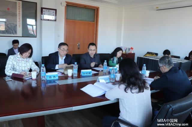 北京高校《基本标准》检查组与中国政法大学商学院党政负责人座谈会成功召开