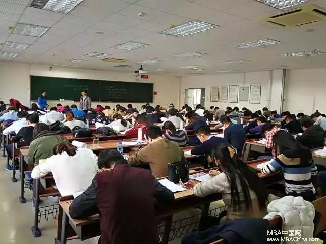 北京理工大学MBA第四场公益模考及联考串讲活动成功举办