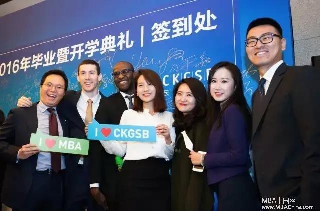 长江商学院英文MBA申请人圆桌交流会——北京站