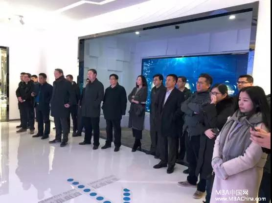 中国海洋大学emba总裁班学员走进华为青岛基地
