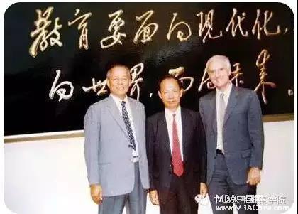 岭南故事   邹至庄:中国现代经济学的播种人