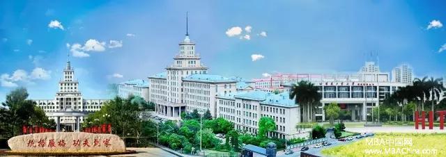 2018哈尔滨工业大学管理学院深圳EMBA接受调剂