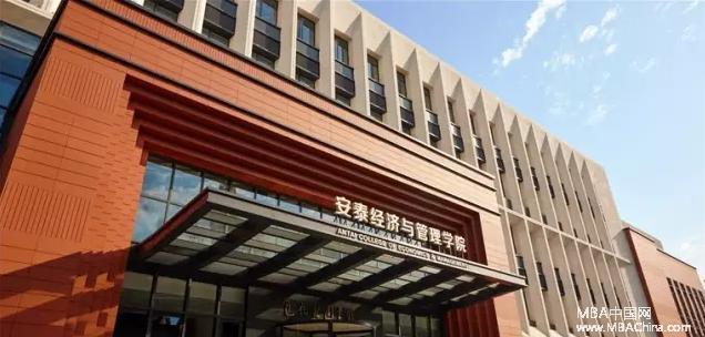 上海交大mba_上海交通大学安泰经济与管理学院2018年MBA复试安排-商学院活动 ...