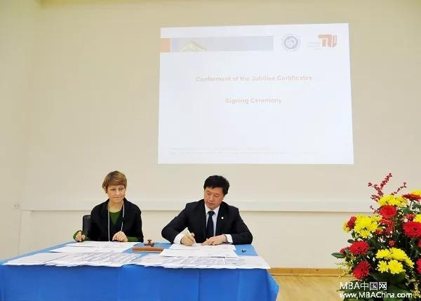 华东理工大学首个中德合作在职硕士项目正式签约
