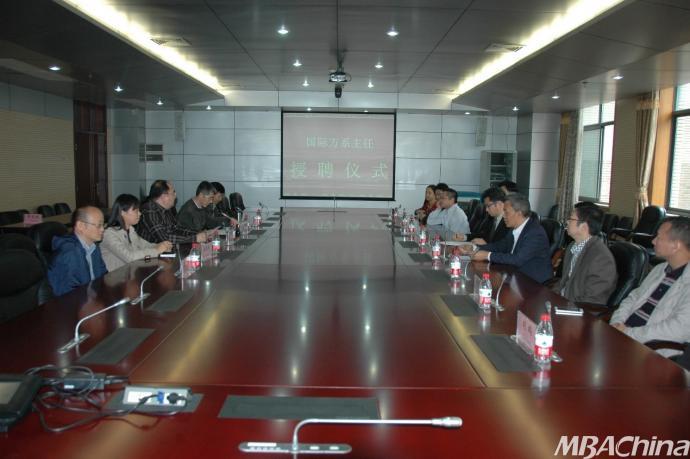 UIUC欧阳彦峰教授受聘我校物流系国际方主任