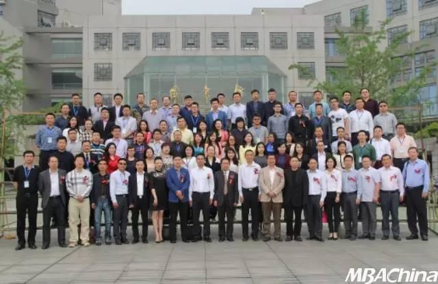 """西南石油大学经济管理学院中国mba西南联盟""""营销,管理"""
