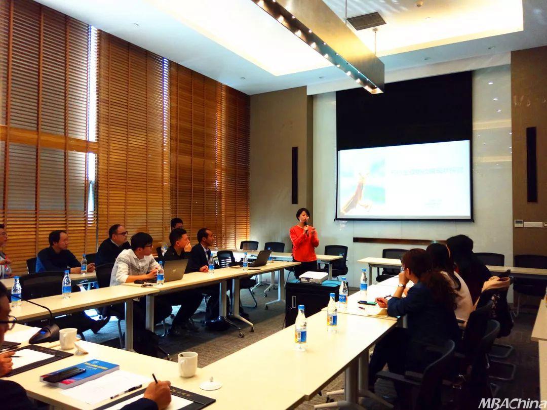 苏大MBA战略管理案例教学