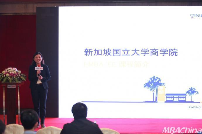 """""""中国影响力""""商学院暨2019mba/emba招生项目巡展(上海图片"""